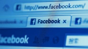 4-ข้อสังเกตและกลยุทธ์ล่าสุดที่ช่วยคุณรับมือภาวะ-Facebook-ลดยอด-Reach