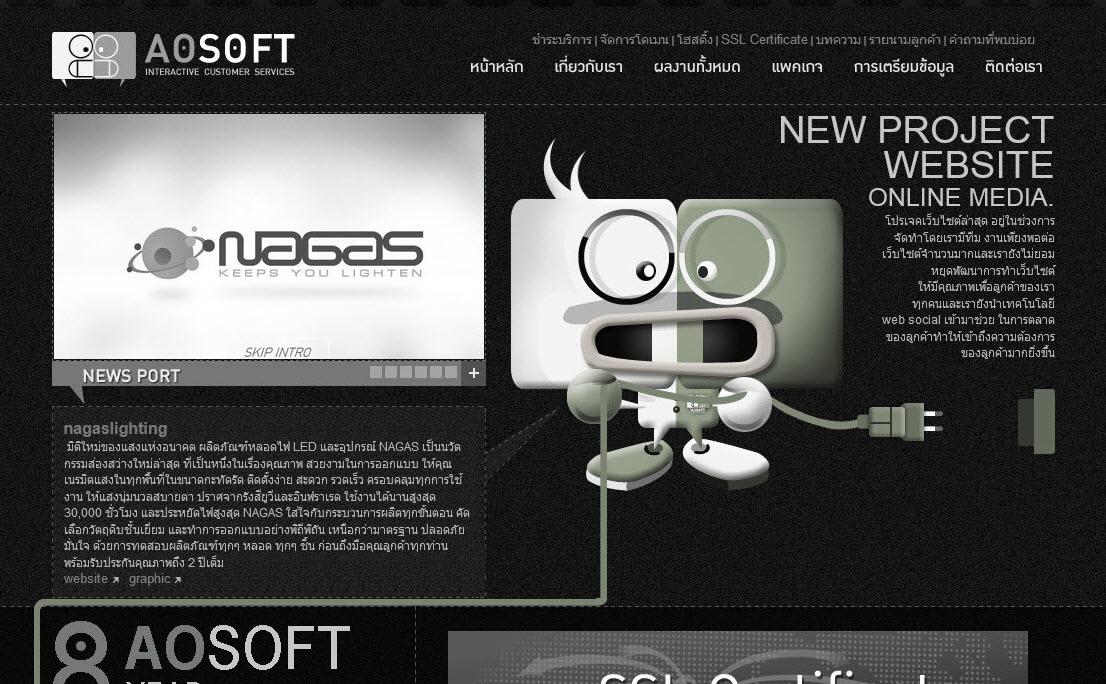 วิธีเปลี่ยนหน้าเว็บเป็นสีเทา-หรือสีดำ-โทนขาวดำทั้งเว็บ-ง่ายๆด้วย-CSS-Grayscale