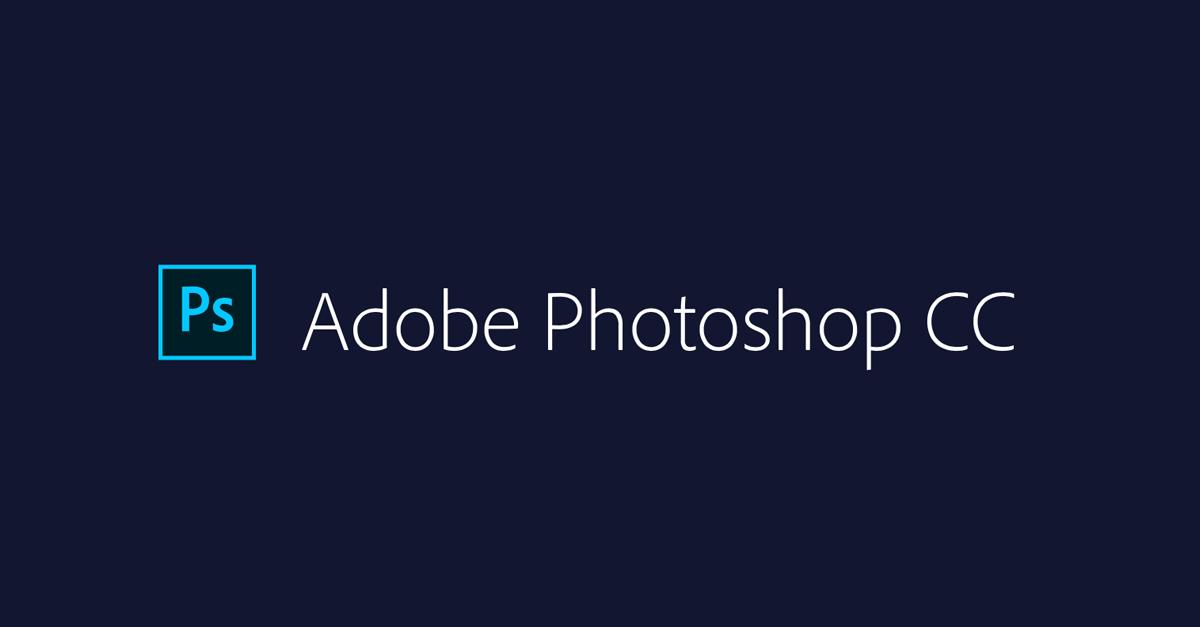ประโยชน์ของ-Photoshop