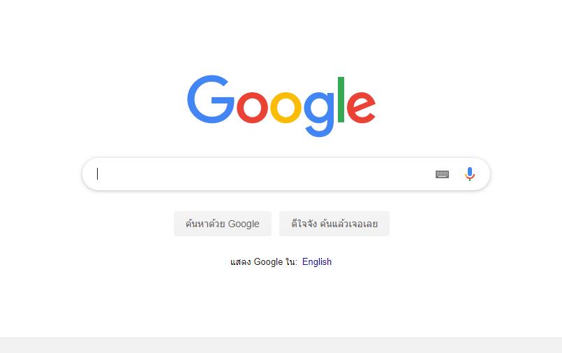 Trick-Google-search