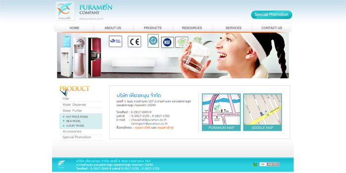 puramun.co.th