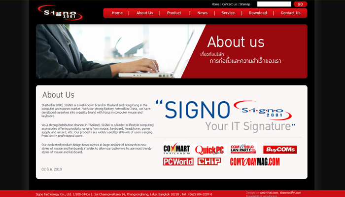 SIGNO-TECHNOLOGY.COM