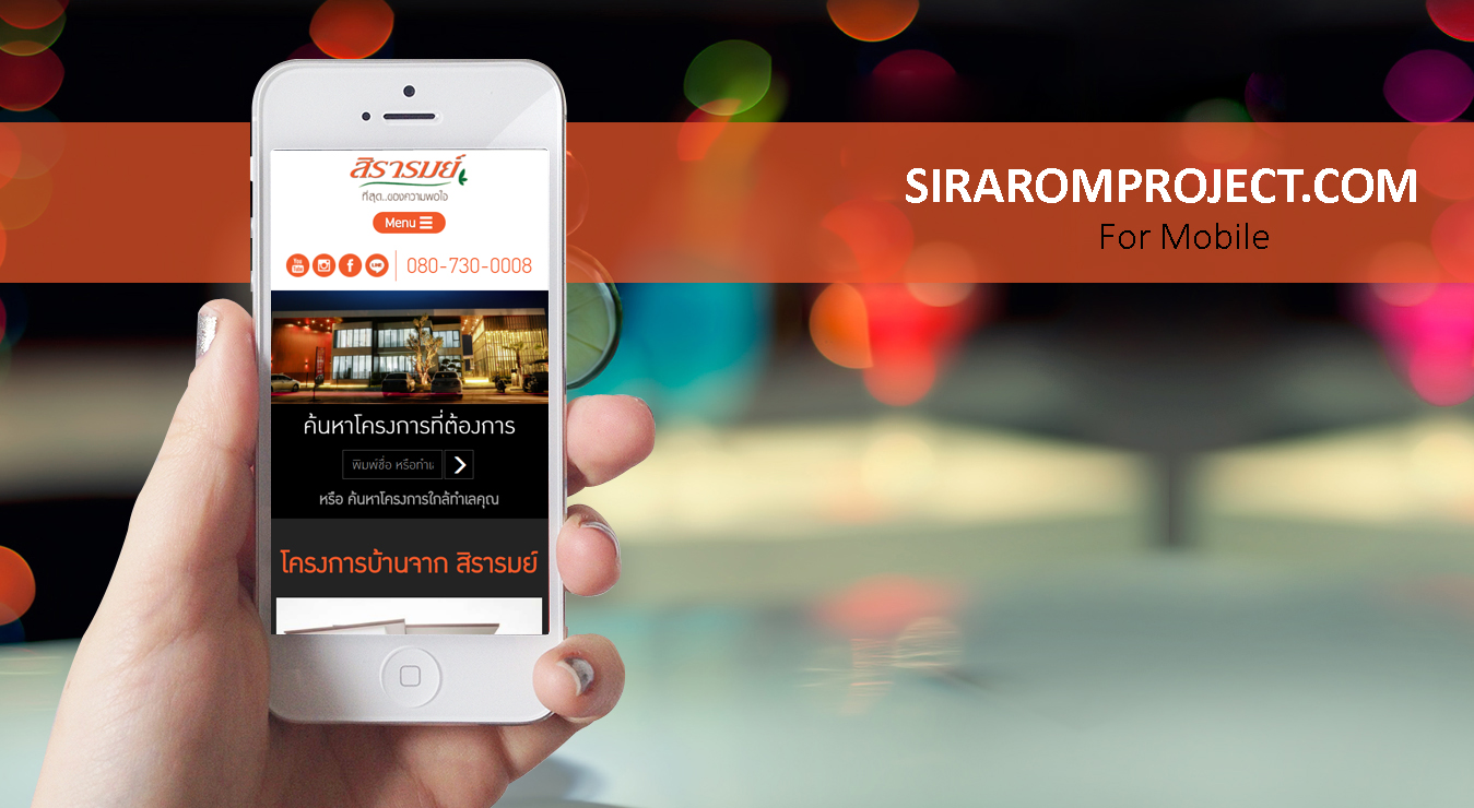 siraromproject.com