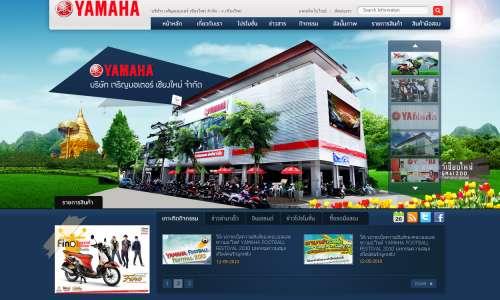 ออกแบบเว็บ yamaha