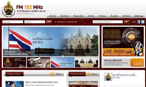 102radio.net