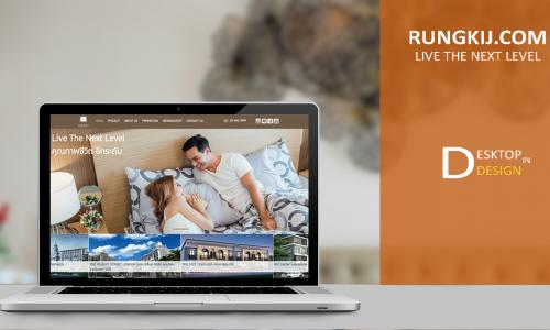 rungkij.com